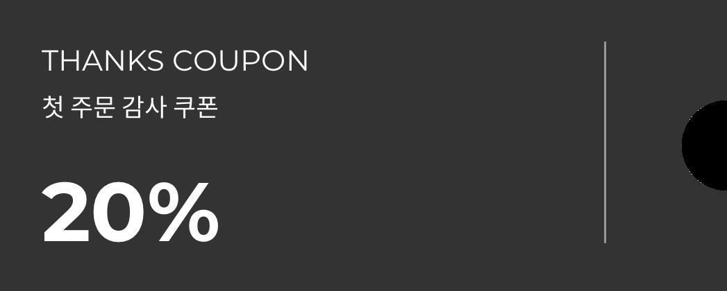 thanks-coupon-20pct